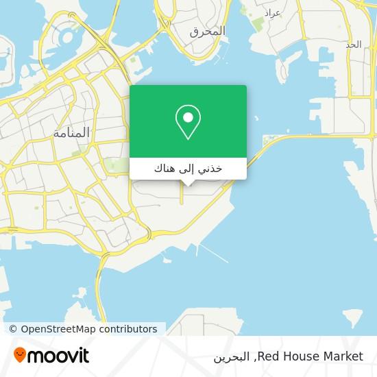 خريطة Red House Market