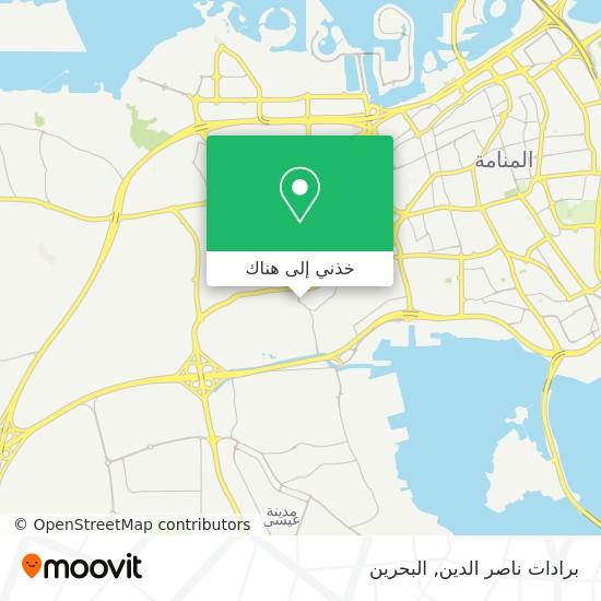 خريطة برادات ناصر الدين