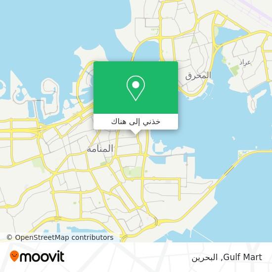 خريطة Gulf Mart