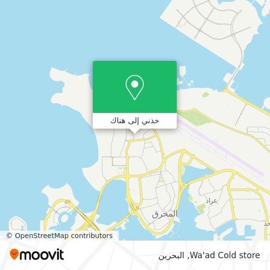 خريطة Wa'ad Cold store