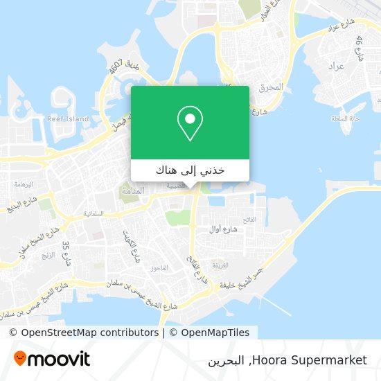 خريطة Hoora Supermarket