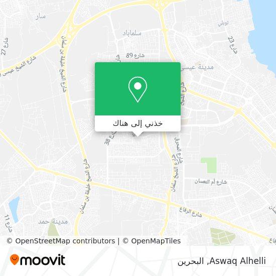 خريطة Aswaq Alhelli