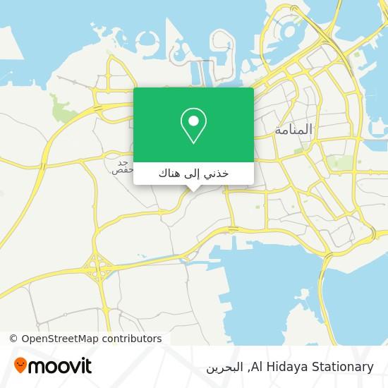 خريطة Al Hidaya Stationary