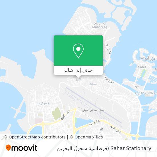 خريطة Sahar Stationary (قرطاسية سحر)