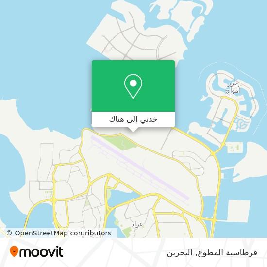 خريطة قرطاسية المطوع