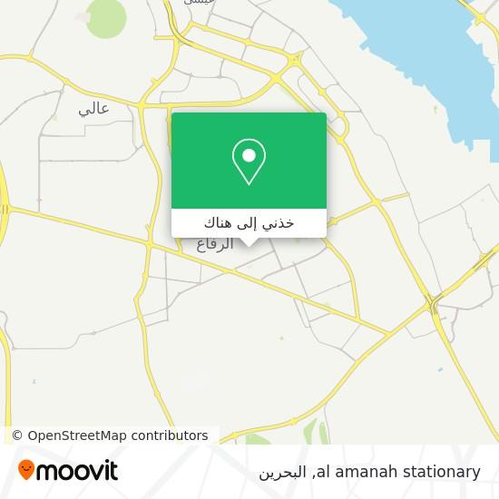 خريطة al amanah stationary