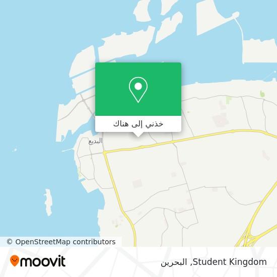 خريطة Student Kingdom