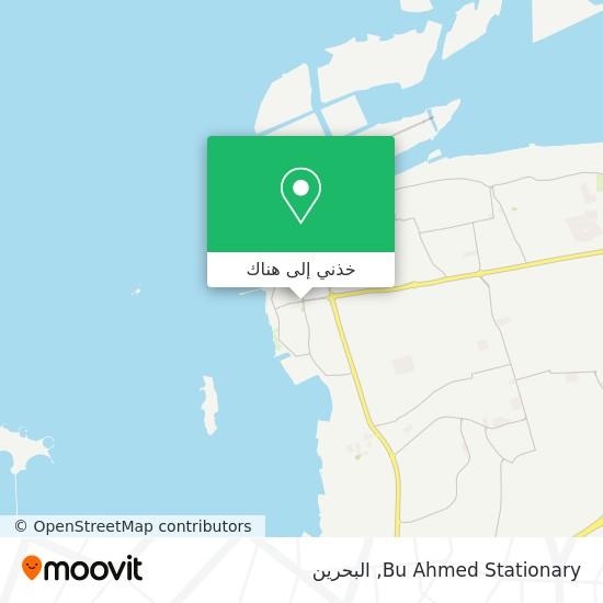 خريطة Bu Ahmed Stationary
