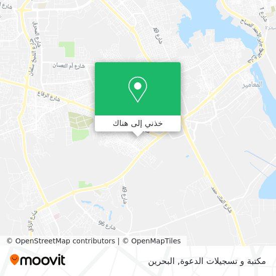 خريطة مكتبة و تسجيلات الدعوة