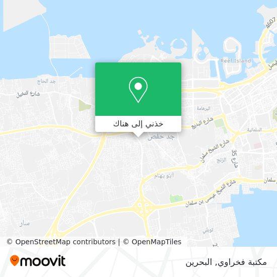 خريطة مكتبة فخراوي