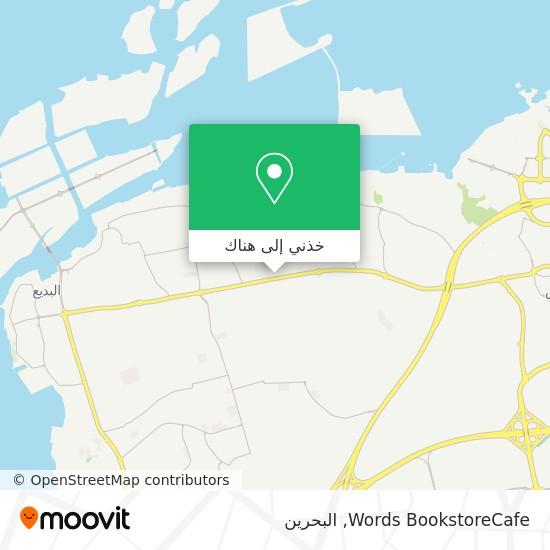 خريطة Words BookstoreCafe