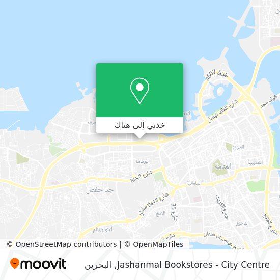 خريطة Jashanmal Bookstores - City Centre