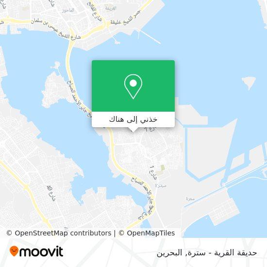 خريطة حديقة القرية - سترة