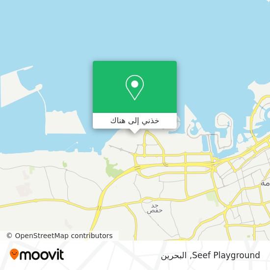 خريطة Seef Playground