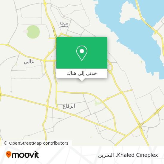 خريطة Khaled Cineplex