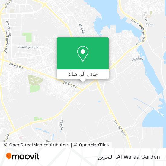 خريطة Al Wafaa Garden