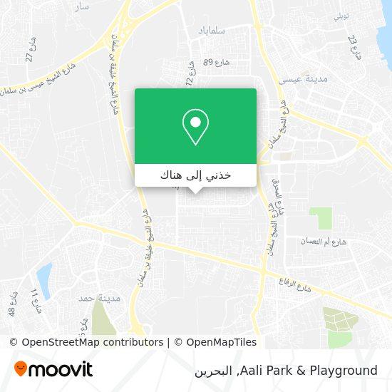 خريطة Aali Park & Playground
