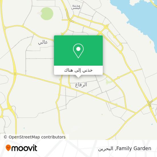 خريطة Family Garden