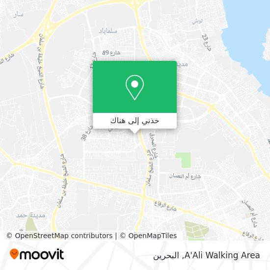 خريطة A'Ali Walking Area