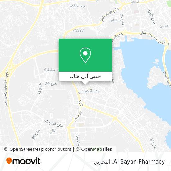 خريطة Al Bayan Pharmacy