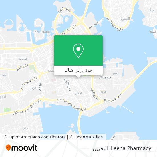 خريطة Leena Pharmacy