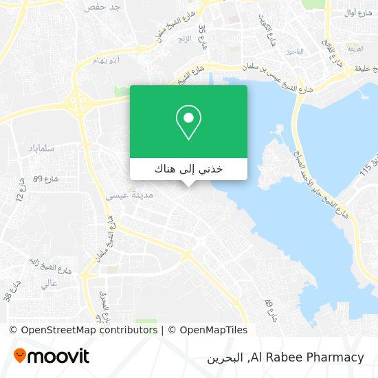 خريطة Al Rabee Pharmacy