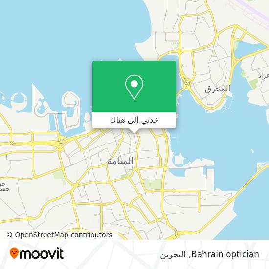 خريطة Bahrain optician