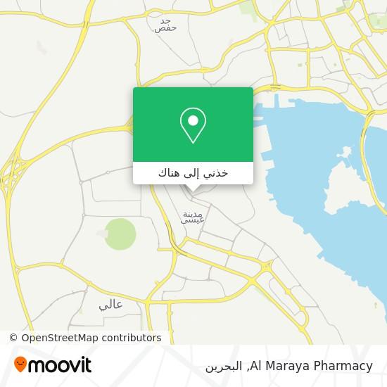خريطة Al Maraya Pharmacy
