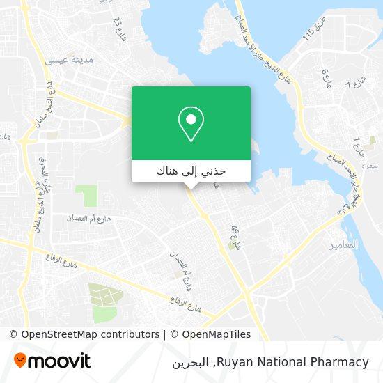 خريطة Ruyan National Pharmacy