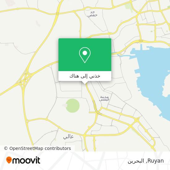 خريطة Ruyan