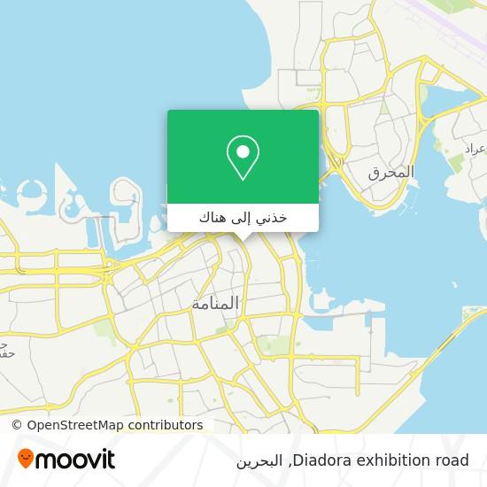 خريطة Diadora exhibition road