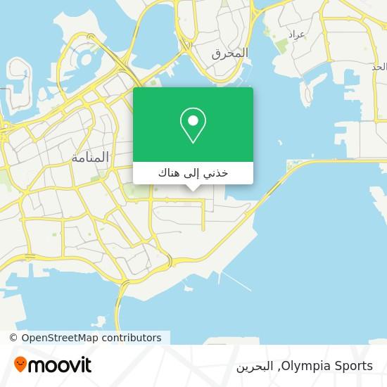 خريطة Olympia Sports