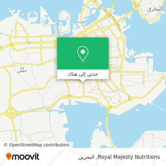 خريطة Royal Majesty Nutritions