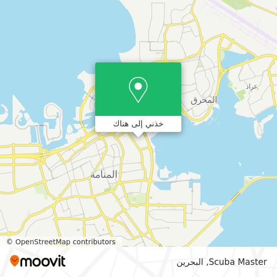 خريطة Scuba Master