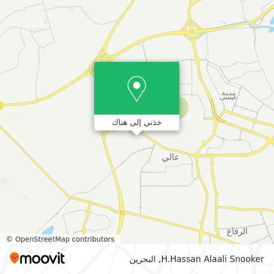 خريطة H.Hassan Alaali Snooker