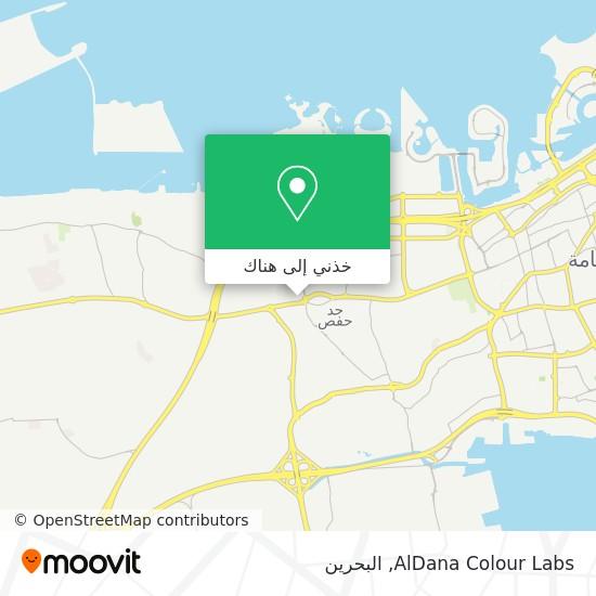 خريطة AlDana Colour Labs