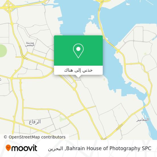 خريطة Bahrain House of Photography SPC