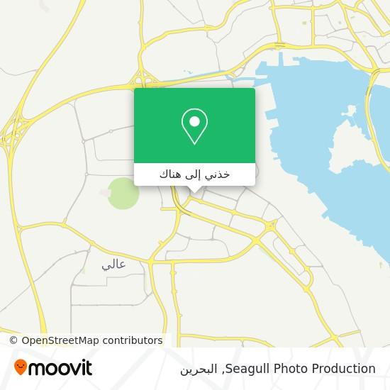 خريطة Seagull Photo Production