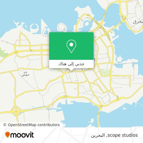 خريطة scope studios
