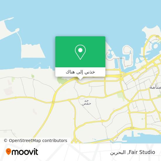 خريطة Fair Studio