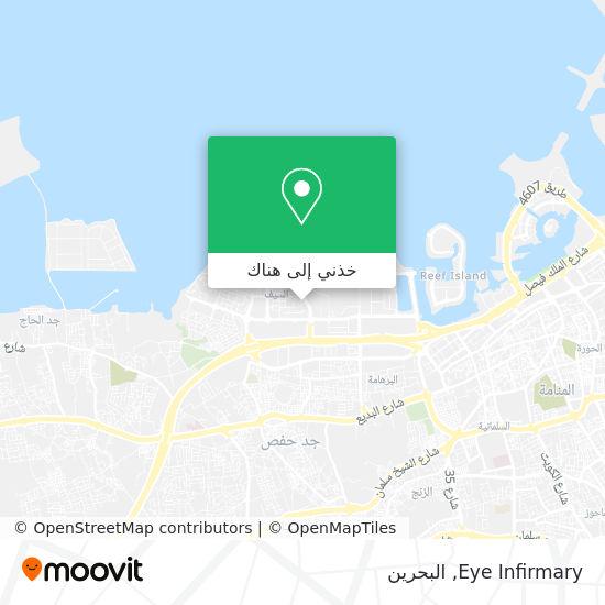 خريطة Eye Infirmary