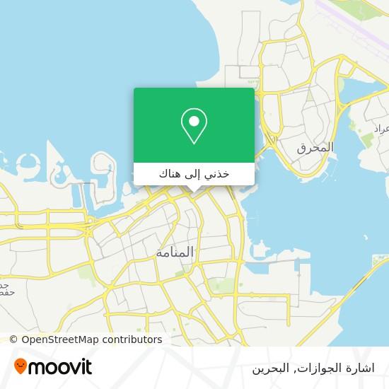 خريطة اشارة الجوازات