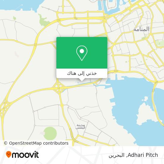 خريطة Adhari Pitch