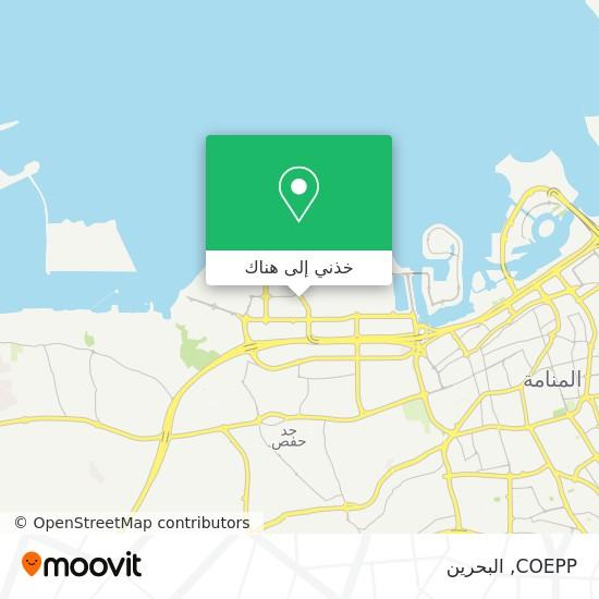 خريطة COEPP
