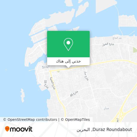 خريطة Duraz Roundabout