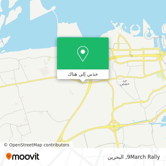 خريطة 9March Rally