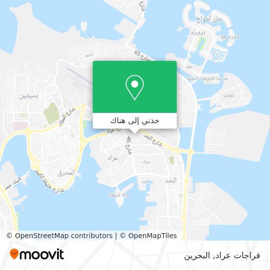 خريطة قراجات عراد