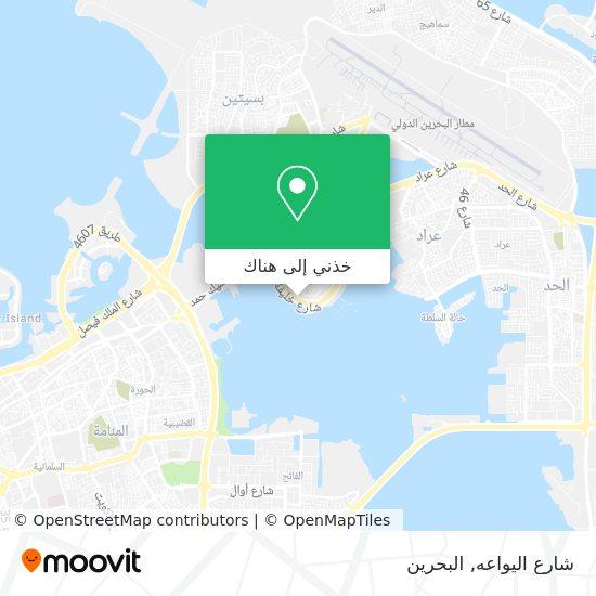 خريطة شارع اليواعه