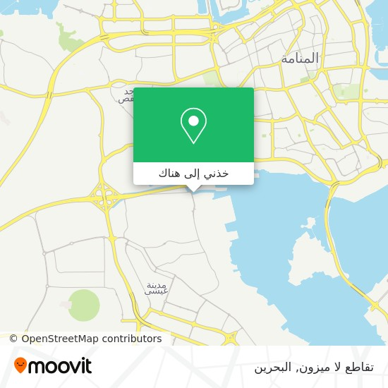 خريطة تقاطع لا ميزون