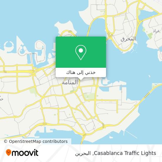 خريطة Casablanca Traffic Lights